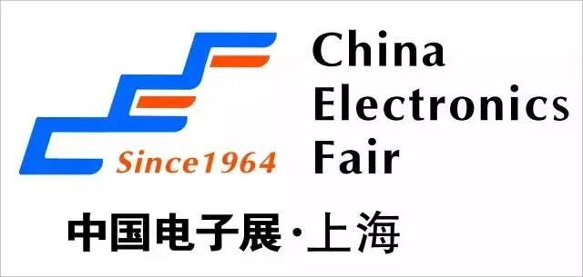 第86届中国电子展