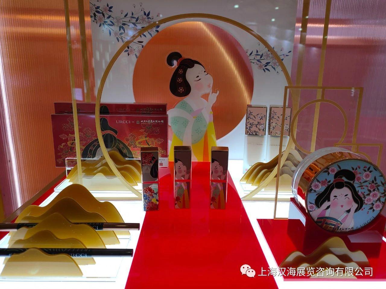 第二十五届中国美容博览会(CBE)会展审图